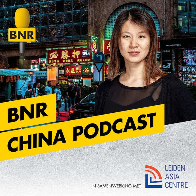 China Podcast