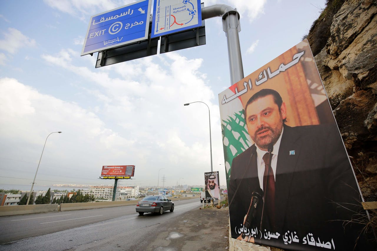 Een poster in Libanon met de voormalige premier, Saad Hariri.