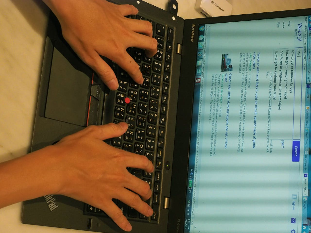 2017-05-13 22:18:16 epa05961787 A man uses his laptop computer in Taipei, Taiwan, 13 May 2017. According to news reports, a 'Ransomware' cyber attack has hit computers in 99 countries with the attacker demanding 300 US dollars in Bitcoin to decrypt the files. This is the second such attack to hit Taiwan since February but the largest ever worldwide. When it hit Taiwan and a few other countries in February, computer security experts called it Denial of Service (DDoS) attack. EPA/DAVID CHANG