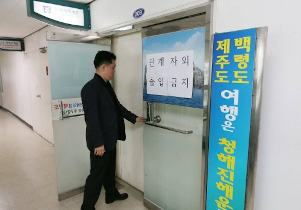 Het kantoor van rederij Chonghaejin Marine. EPA