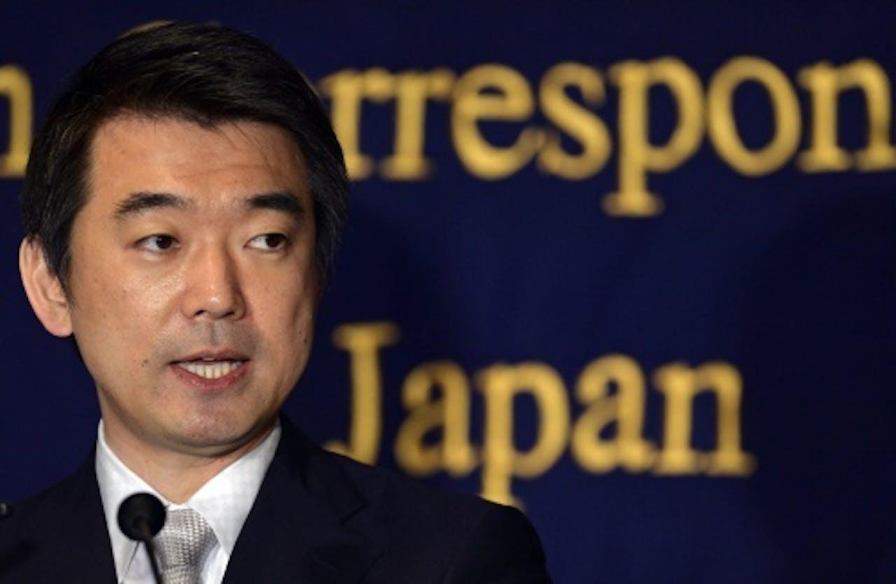 Toru Hashimoto. EPA
