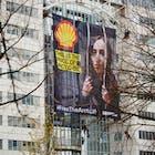 Shell-578.jpg