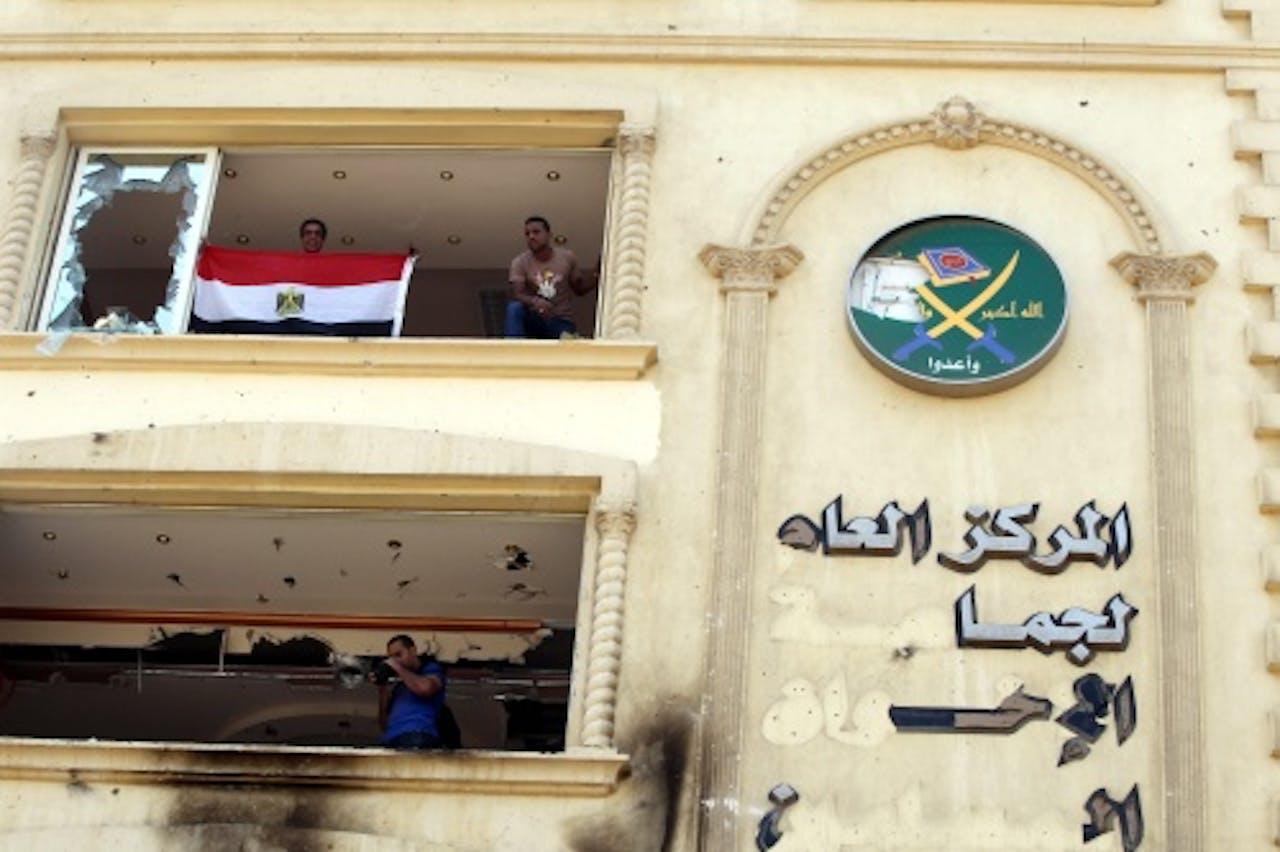 Het hoofdkantoor van de Moslim Broederschap in Cairo. EPA