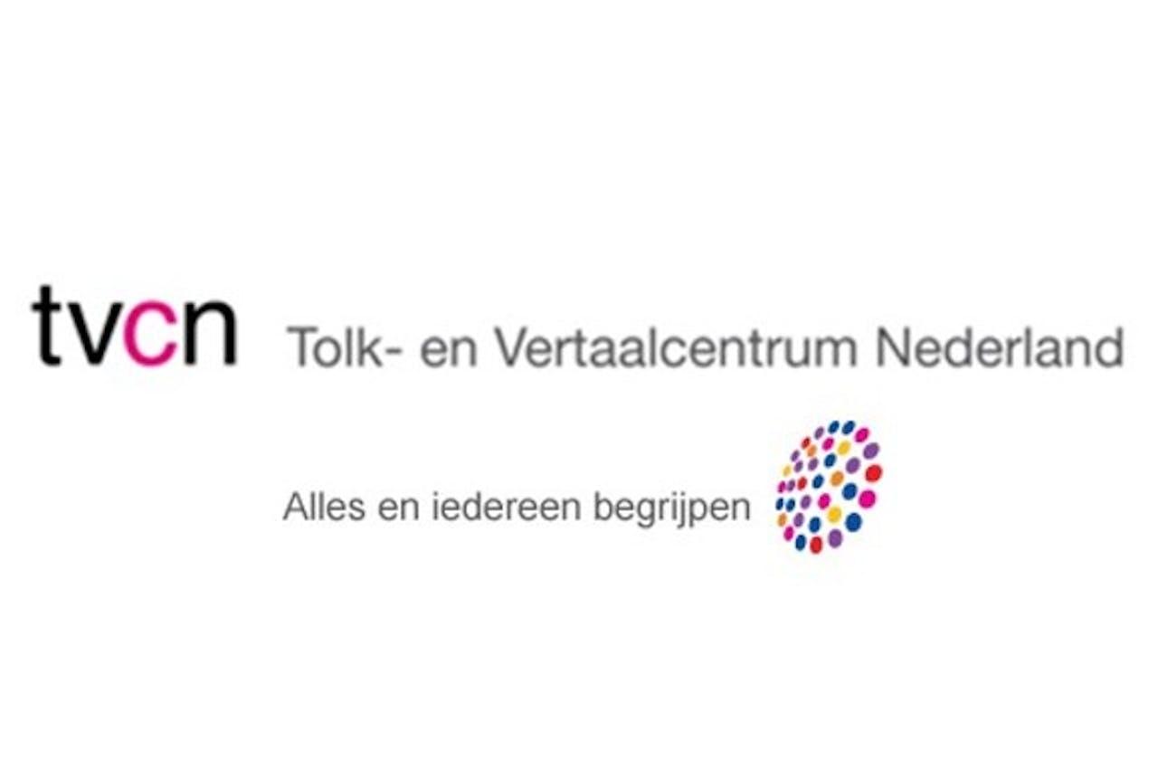 TVcN wil snelle dienstverlening garanderen met nieuwe telefonieoplossing