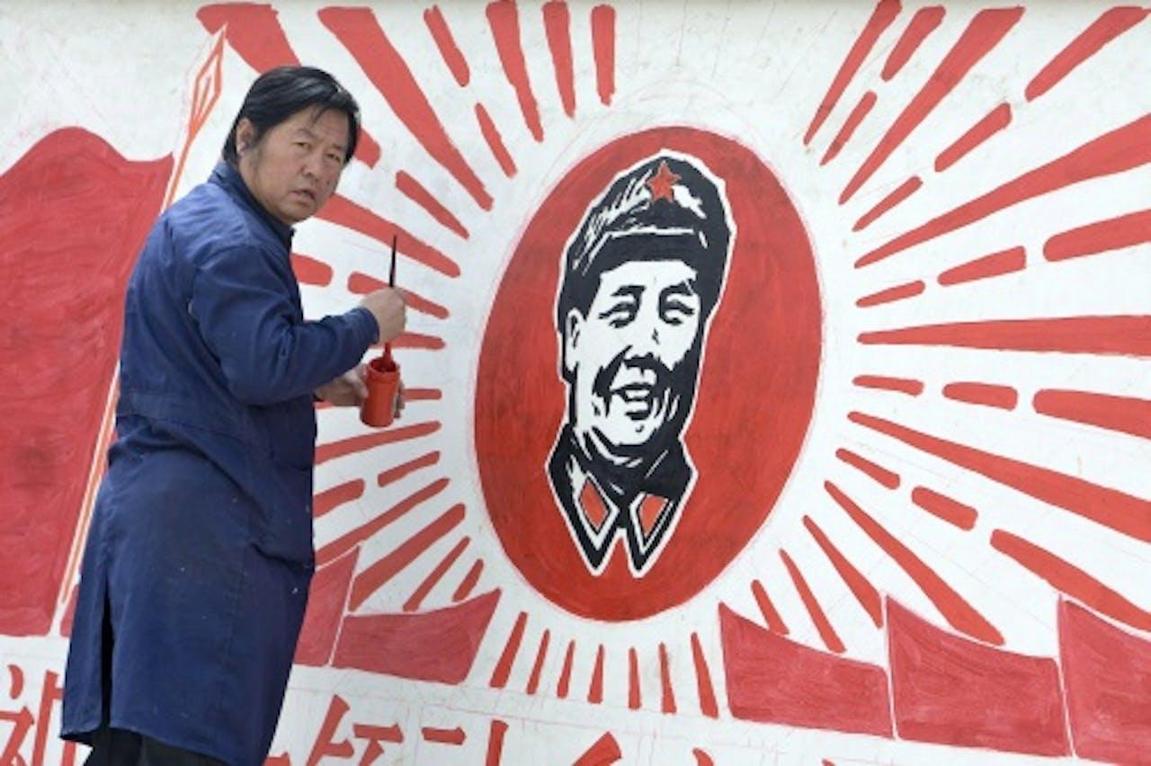 Een portret van Mao Zedong in een Chinese filmstudio. EPA