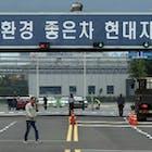 Hyundai staking