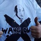 wang out.png