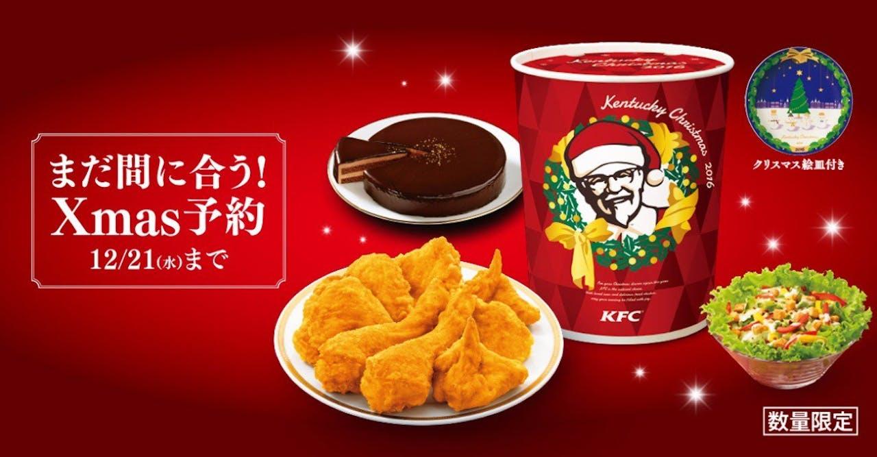 Foto KFC/Twitter