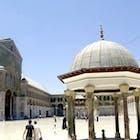 moskee damascus.jpg