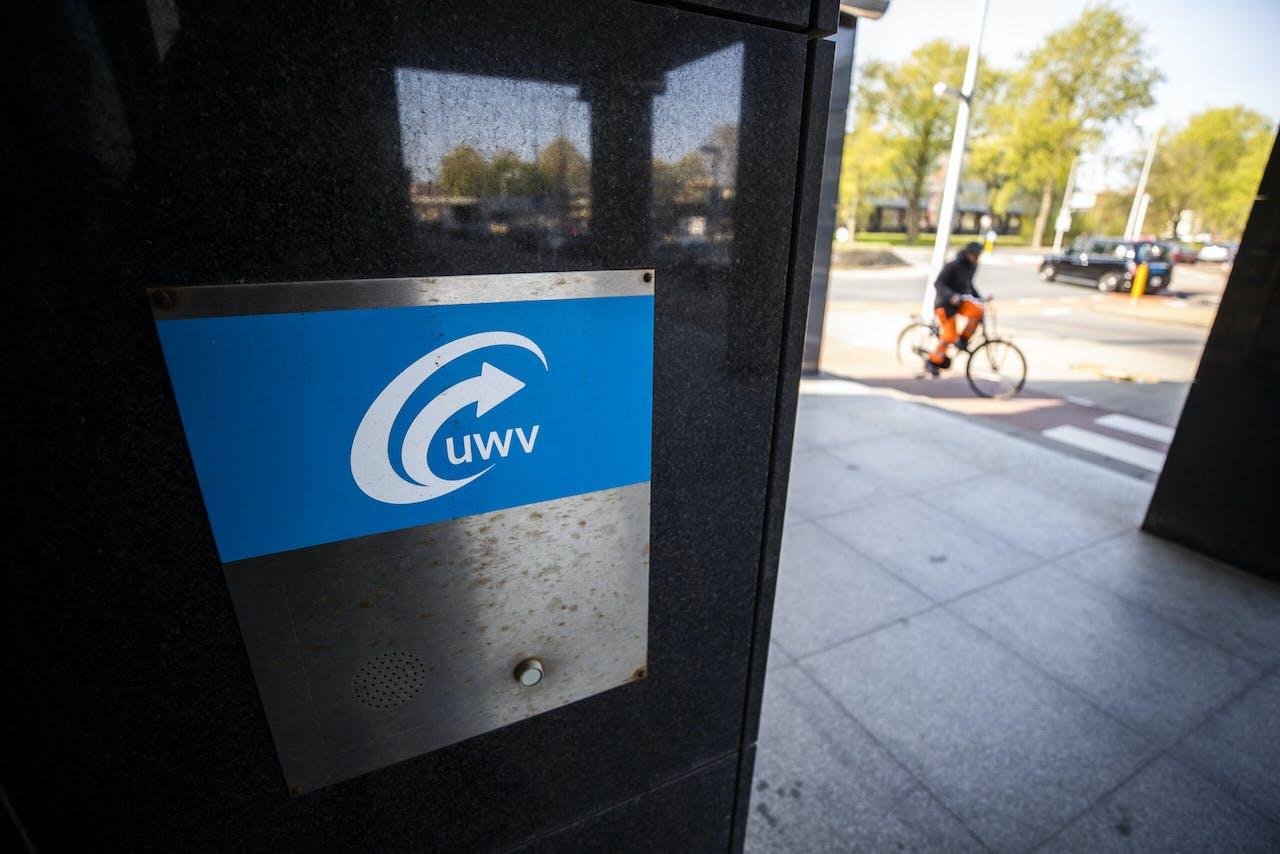 Exterieur werkbedrijf UWV, locatie Delflandlaan.