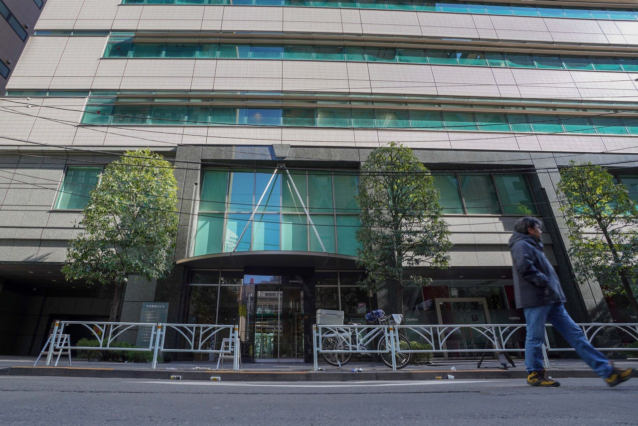 Het kantoorgebouw van Coincheck in Tokyo, Japan.